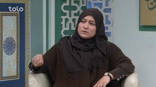 Farhang wa Tamadon Islam - Episode 97
