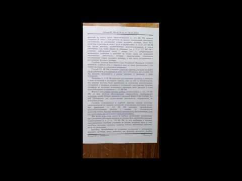 Компенсация работникам при увольнении (налоги на организацию)