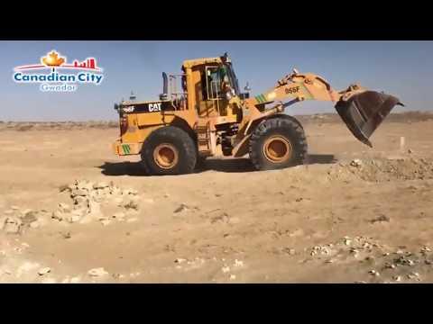 Canadian City Gwadar Development Work in Progress