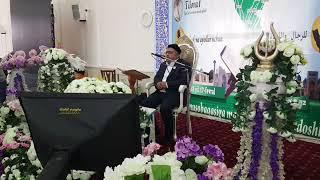 Jizzax viloyati Zomin shahrida Qur'on musobaqasining ikkinchi bosqichi 2-q.