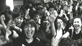 Zilch with J & Youjeen Duff Fire Wire 2001Live
