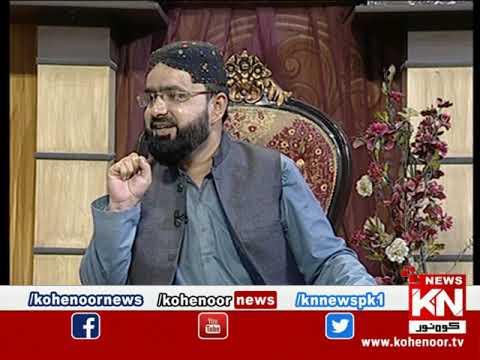 Istakhara 09 June 2021 | Kohenoor News Pakistan