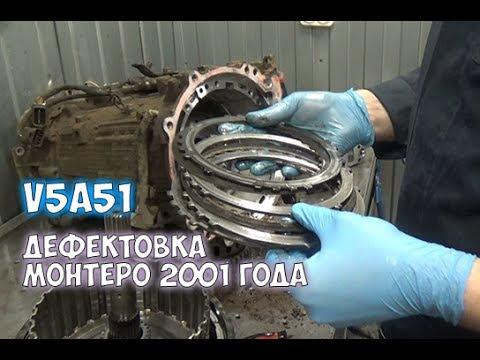 Ремонт АКПП Митсубиси Монтеро 2001 разборка (дефектовка) V5A51