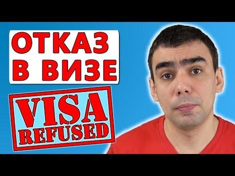 Невъездные: кто никогда не получит визу в Канаду