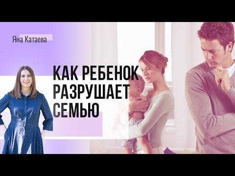4 ошибки в отношениях после рождения ребенка