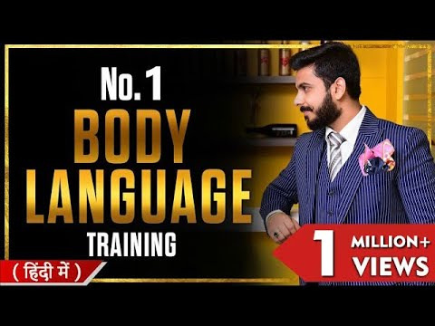 Body Language Secret Tips | Personality Development Training Course