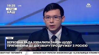 Мураев: Украина становится стратегической территорией в борьбе против России