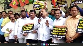 PC Mohan addresses the issue of BBMP not paying Pourakarmika salaries.