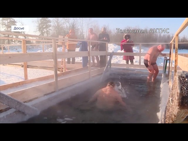 В Ангарске решают, как праздновать Крещение