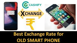 Get Best Exchange Rates For Old Mobiles