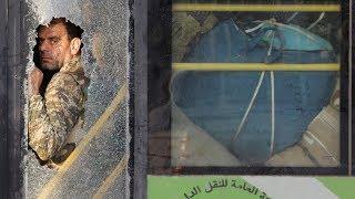США отказались финансировать орган по расследованию преступлений в Сирии
