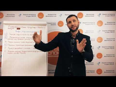 Рефинансирование кредита – плюсы и минусы