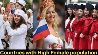 10 Countries with Highest Female Population