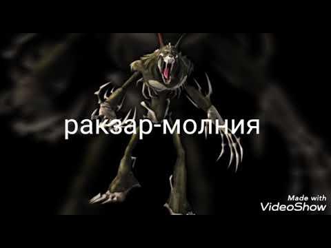 Какие песни играют в головах героев черепашек-ниндзя. 3 часть!!!