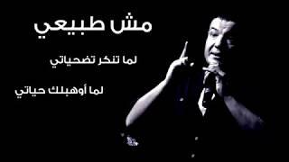 هشام الجخ - أنا بس مقبلتش أكون برواز خشب ع الحيطة يقدم يترمي ???? HishamElgakh