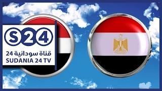 مصر ضد قرار رفع العقوبات على السودان,ماهي الاسباب؟!  - للنقاش - حال البلد