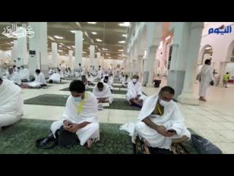 شاهد.. آليات دقيقة لتوزيع الحجاج داخل مسجد نمرة