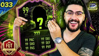 FIFA 21 INSANE RULEBREAKERS CARD THAT EVERYONE SHOULD GET!!! TOP NEW UPGRADE TO MY ULTIMATE TEAM