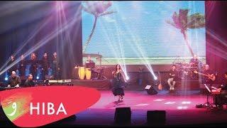 Hiba Tawaji - Zat Ellafti (Medley) [Live] / هبة طوجي - ذات اللفتة تحميل MP3