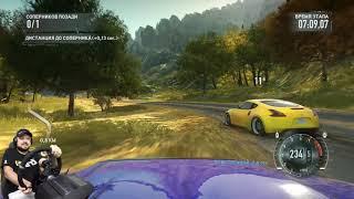БЛ***, МОИ ГЛАЗА!!! Кара небесная в Need for Speed: The Run (экстремальная сложность)