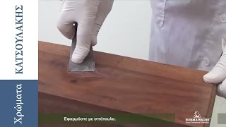 How to Repair a Wooden Surface with a Putty