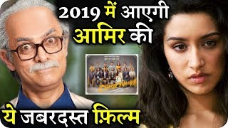 Aamir Khan's Special Scene in Shraddha Kapoor Movie Chhichhore