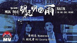 Namewee 黃明志 ft. Ho Quang Hieu【胡志明的雨 Saigon Mưa Rơi Rain In Ho Chi Minh】@亞洲通吃2018專輯 All Eat Asia