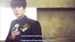 Changmin(2AM) - Hope 바래 Lyrics [Romanization & English]