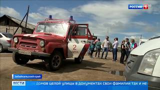 Итоги паводка в забайкальском крае
