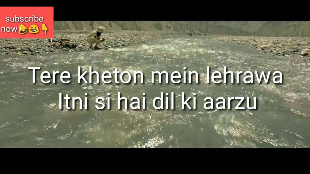 Teri Mitti - B Praak Lyrics In hindi
