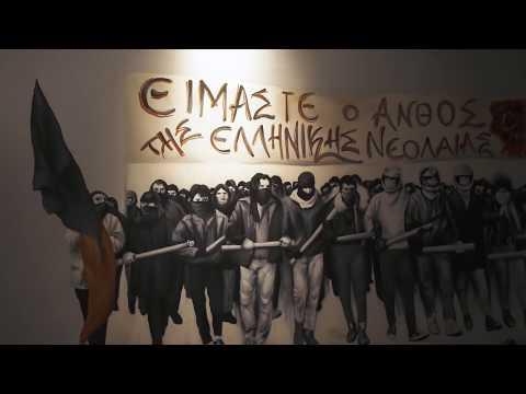 Κ*ΒΟΞ. Για την στοχοποίηση του κοινωνικού μας κέντρου. Βίντεο απο τον εσωτερικό χώρο.