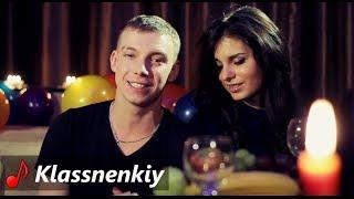 MySelf feat. Kazak - От любви взлетая [Новые Клипы 2016]