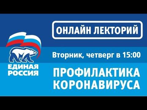 Урал Искандаров принял участие в онлайн-лектории по вопросам окружающей среды в условиях пандемии