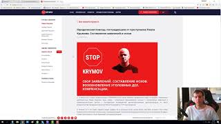 На создателя пирамиды Questra World Павла Крымова завели уголовное дело