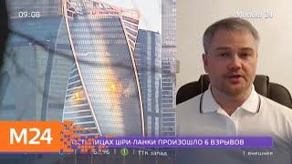 Летнюю погоду пообещали в Москве на следующей неделе - Москва 24
