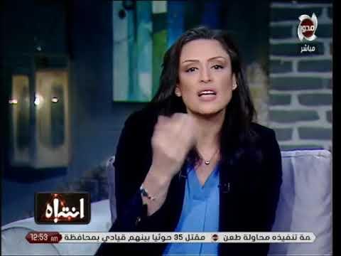 (شاهد)إيقاف مذيعة مصرية بسبب حديث 'جنسي' على الهواء