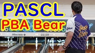 PASCL PBA Animal Pattern Bear 39feet【ボウリング】2018/09/07