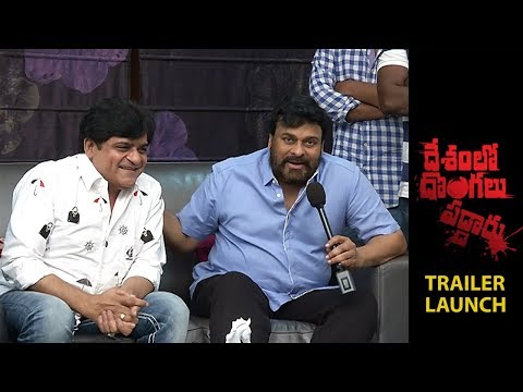 deshamlo-dongalu-paddaru-movie-trailer-launch