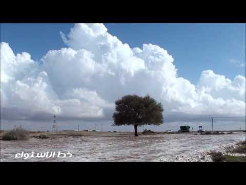 سيل شرق كحلة … لقطة جميلة جدا