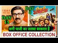Bhaiaji Superhit box office collection Day 4   Mohalla assi Box office collection   Sunny Deol