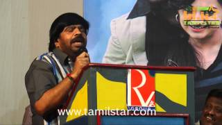 Manal Nagaram Movie Audio Launch Part 2