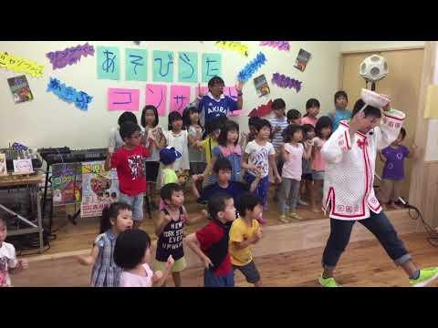 Furukawa Kindergarten