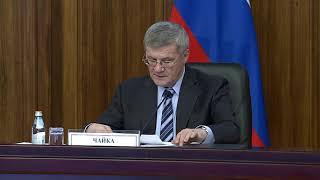 Проблемы в сфере долевого строительства и капремонта обсудили в Хабаровске на совещании под председательством Юрия Чайки