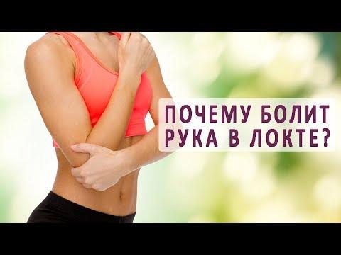 Лечение суставов на ноге уксусом
