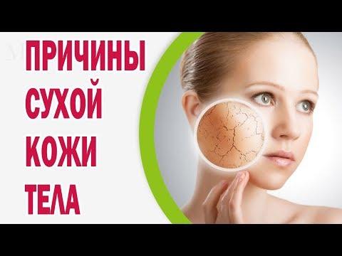 Отбеливающий кожу пилинг