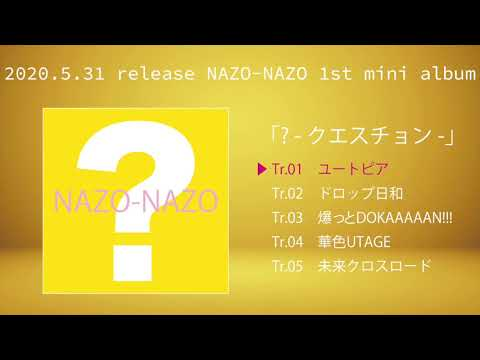 NAZO-NAZO「ユートピア」MUSIC ONLY