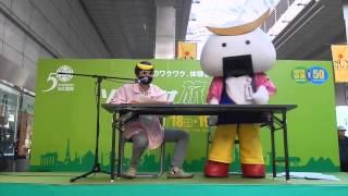 2014/10/18むすび丸による仙台・宮城観光PR?ステージ