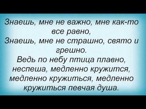 Счастье винника слова песни