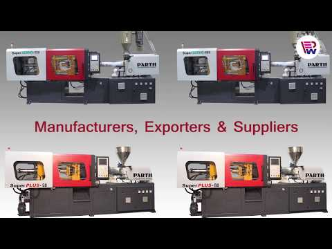 Plastic Injection Machine at Best Price in India