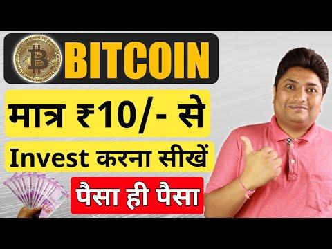Prekybos išlaidos bitcoin